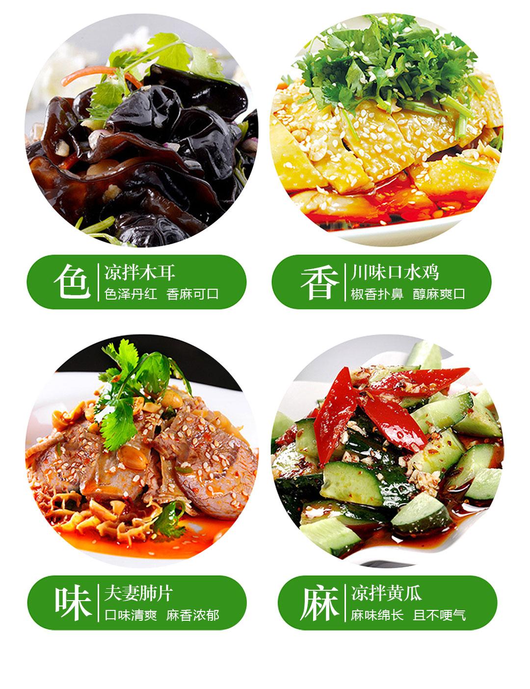 风味豆豉产品简介图_04.jpg